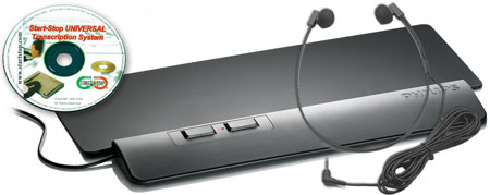 SSUTS w/ Philips Hand Control - Model #30113