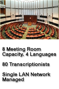 Hong Kong Legislative Complex, China    8 Meeting Room  Capacity, 4 Languages   80 Transcriptionists  Single LAN Network Managed