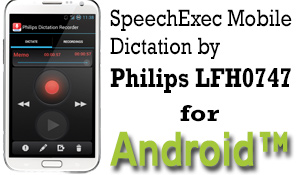 Philips LFH7430 SpeechExec Mobile for iPhone