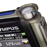 Olympus DS-7000 Superior sound quality
